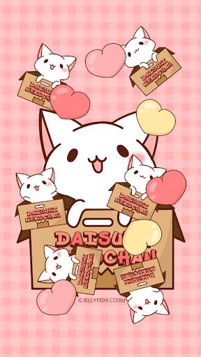 だいすきネコちゃん シェイクライブ壁紙3
