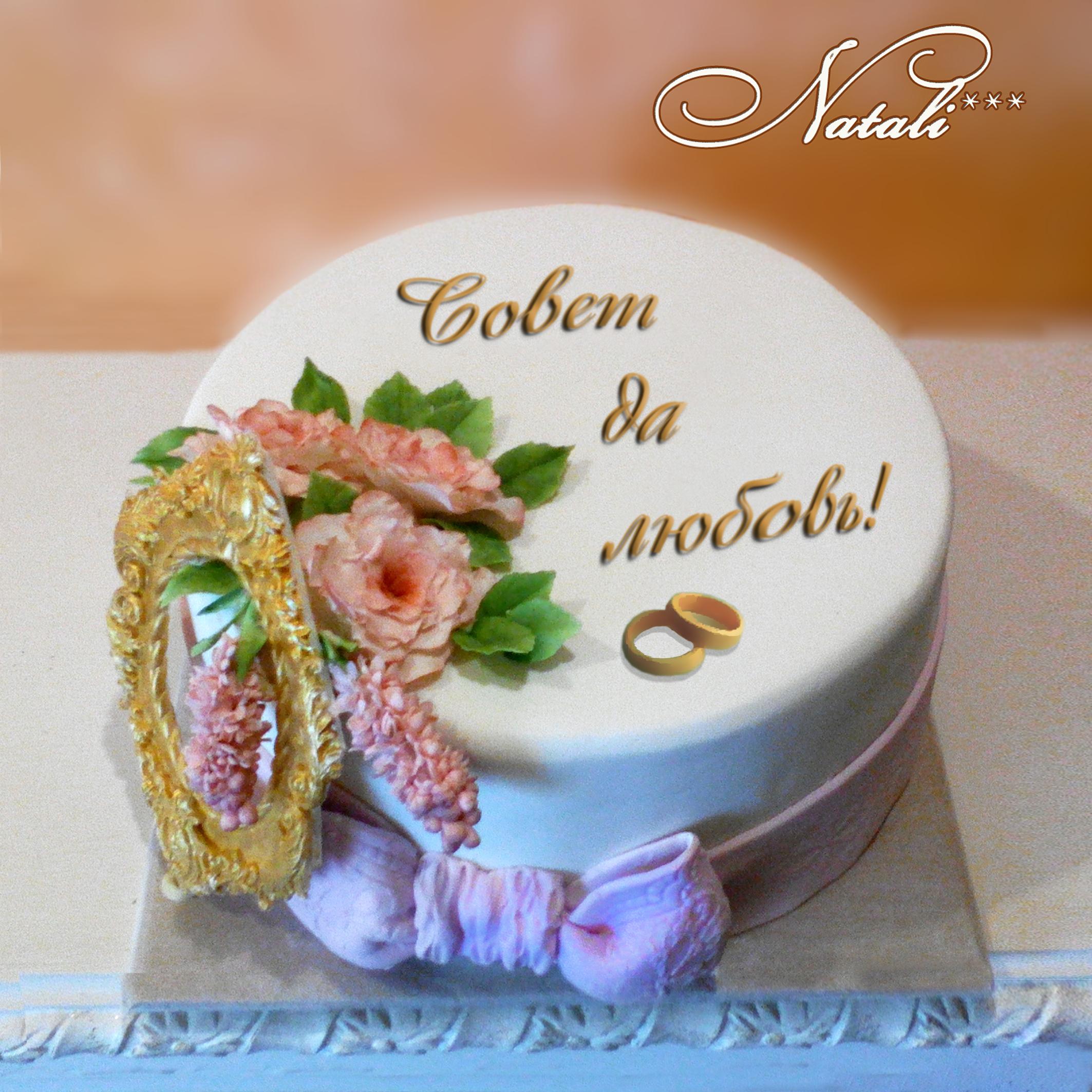 Наталья Ефимова в Самаре