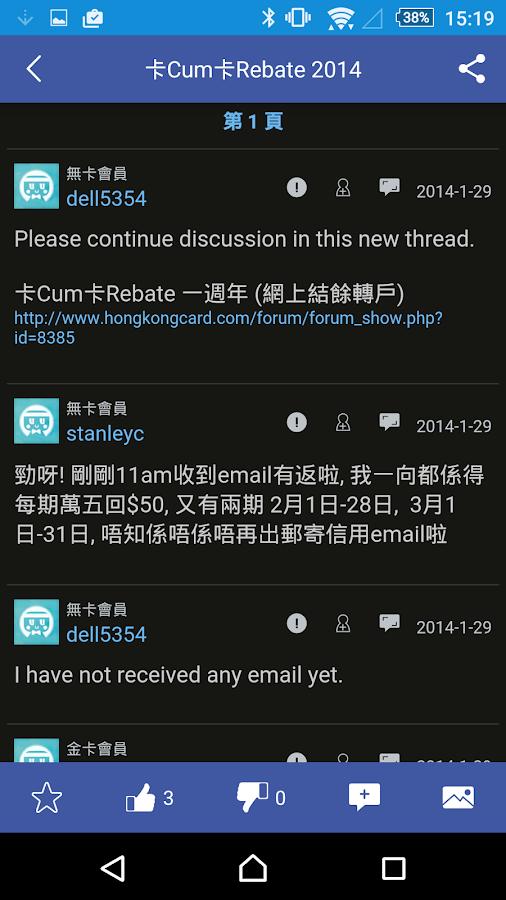 信用卡優惠- screenshot