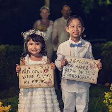 Wedding photographer Oscar ivan Esquivel arteaga (Oscaresquivel). Photo of 13.10.2016
