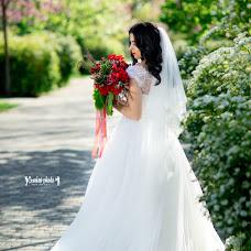 Wedding photographer Elizaveta Ganina (EGanina). Photo of 13.06.2018
