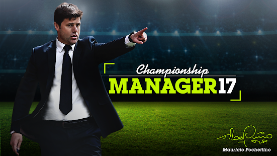 Championship Manager 17- screenshot thumbnail