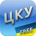 Цивільний кодекс України icon