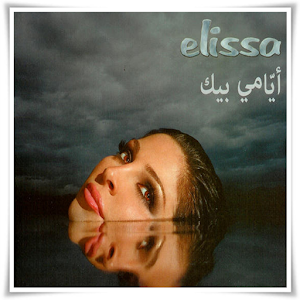 download elissa songs for free