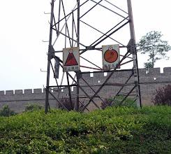 Photo: Kaifeng
