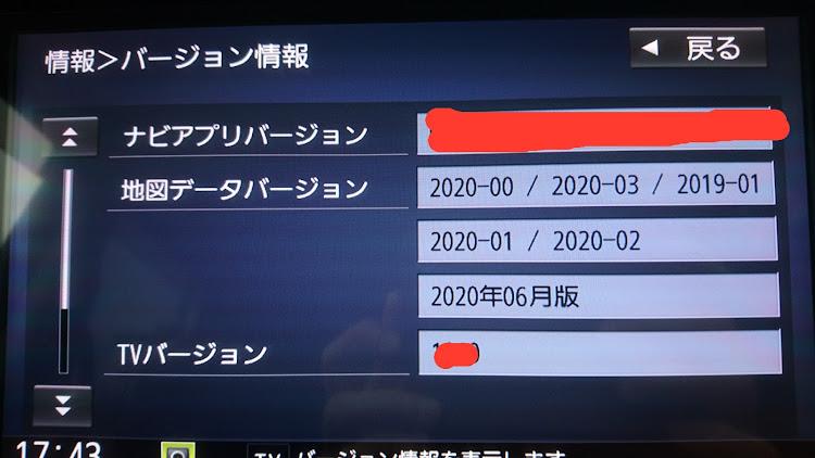 トールカスタム の福岡,緊急事態宣言発令中,ナビデータ更新,CDDB更新に関するカスタム&メンテナンスの投稿画像1枚目