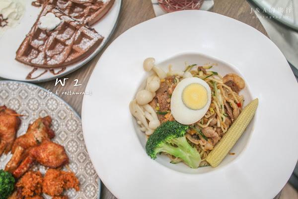 W2 Cafe & Restaurant