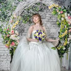 Wedding photographer Elena Romanec (Romanec). Photo of 26.04.2017