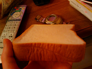 Photo: This bread is really big