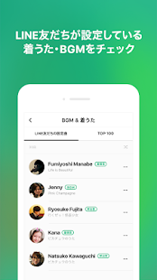 LINE MUSIC(ラインミュージック)- screenshot thumbnail