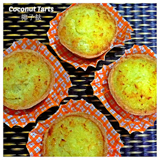 How Do You Do? I Missed You, My Dear Friend! – Traditional Coconut Tarts (椰子塔).