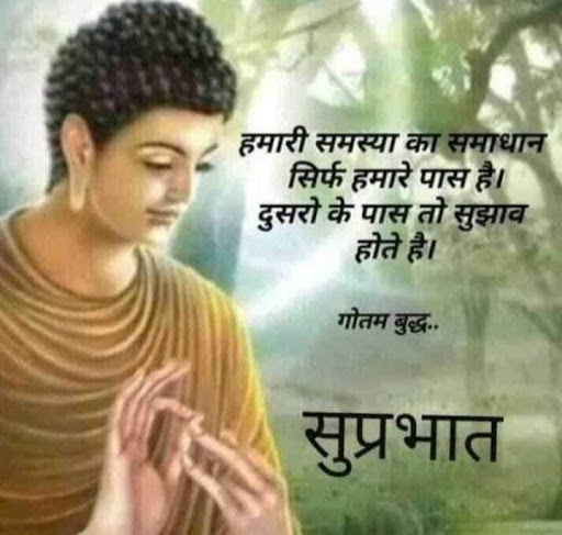 Download Buddha Good Morning Wishes Free For Android Buddha Good Morning Wishes Apk Download Steprimo Com