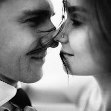 Wedding photographer Vasiliy Tikhomirov (BoraBora). Photo of 05.08.2016