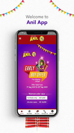 Anil Showroom screenshot 1