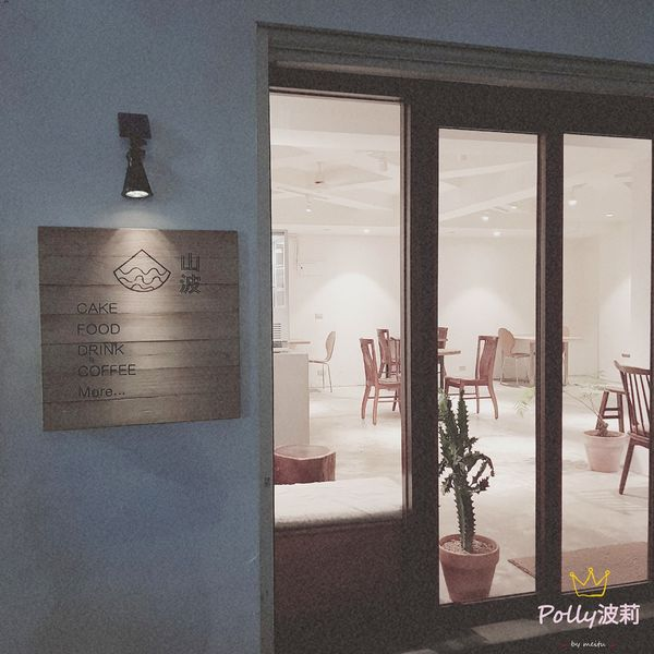 山波Simple淡水山坡上的優美咖啡廳