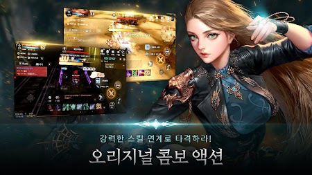 카발 모바일 (CABAL Mobile) APK screenshot thumbnail 2