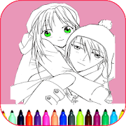 My-Coloring Book - Free Coloring Book for Adults
