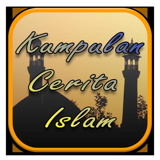 Kumpulan Cerita Islam LOGO-APP點子