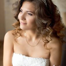 Wedding photographer Katerina Kucher (kucherfoto). Photo of 08.08.2016