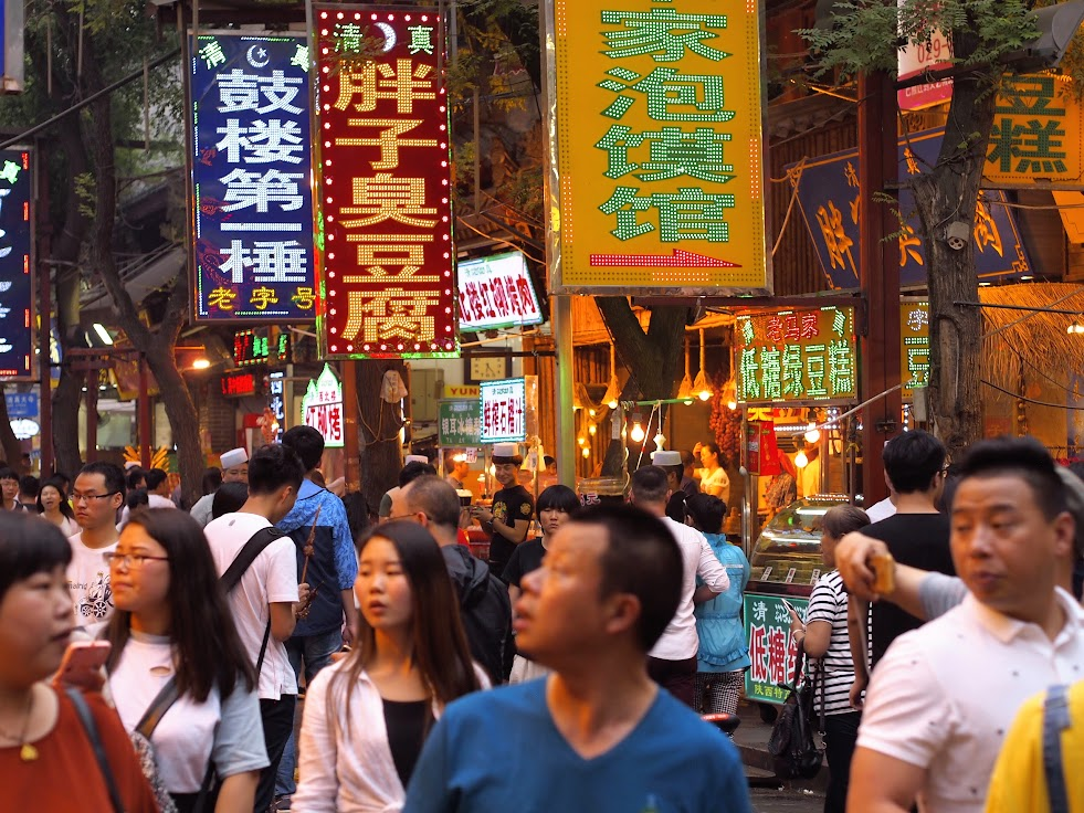 Pure sensory overload at Xian Night Market