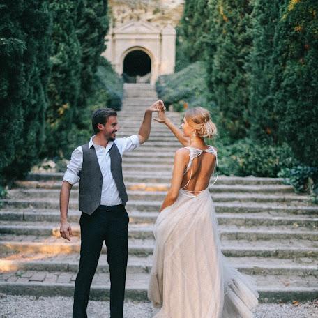 Fotografo di matrimoni Elizaveta Tikhomirova (lizatikhomirova). Foto del 28.09.2016