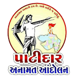 Patidar Anamat Icon