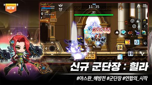 uba54uc774ud50cuc2a4ud1a0ub9acM screenshots 1