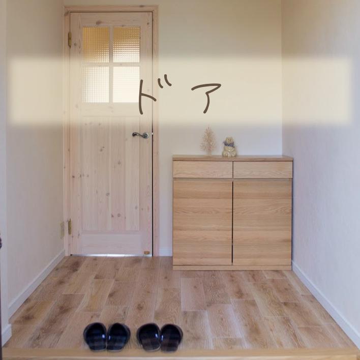木目の美しい国産木製建具玄関