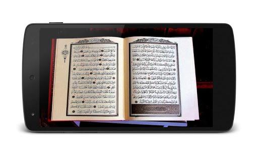 Islam Ramadan Images screenshot 4