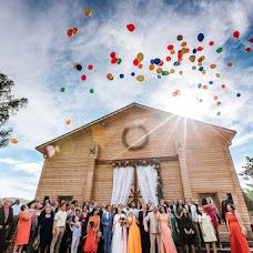 Wedding photographer Irina Podsumkina (SunrayS). Photo of 14.03.2018