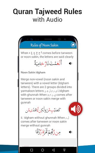 Al Quran MP3 - Quran Reading® screenshot 5