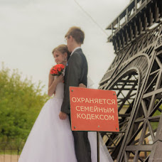 Wedding photographer Aleksey Milchakov (Mgfperm). Photo of 31.10.2014