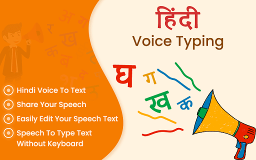 Hindi Voice Typing, Speech to Text App Report on Mobile Action - App