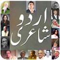 Urdu Poetry SMS icon