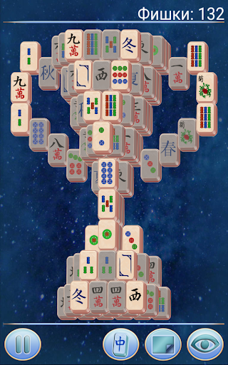 Mahjong Arena 1.0.9 screenshots 1