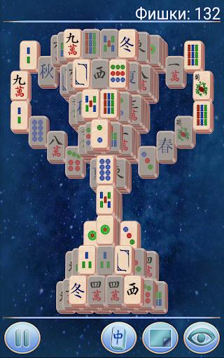 Mahjong Arena apktram screenshots 1