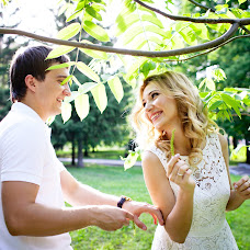 Wedding photographer Vadim Loginov (VadimLoginov). Photo of 19.05.2017