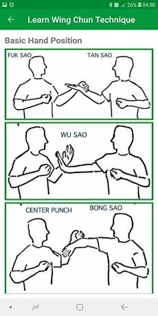 Learn Wing Chun Techniques (Complete Course)のおすすめ画像4