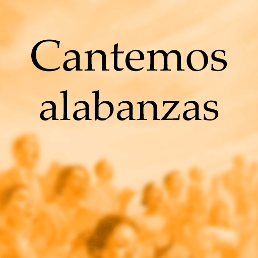 Cantemos alabanzas
