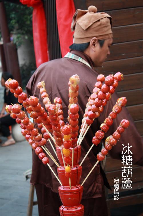 china__f11