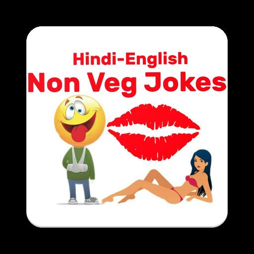 Hindi-Hinglish Non-Veg Jokes App