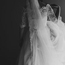 Wedding photographer Lubomir Drapal (LubomirDrapal). Photo of 22.08.2018