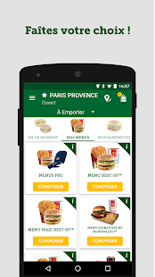 McDo France- screenshot thumbnail