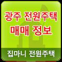 집마니 전원주택 임대매매 정보 icon