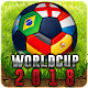 REAL FOOTBALL CHAMPIONS LEAGUE : WORLD CUP 2018 1.1.1