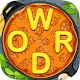 Word Kitchen: Cookie Puzzle