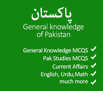 General Knowledge Of Pakistan Apps On Google Play
