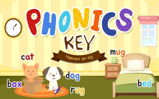 Phonics Key 플래시카드