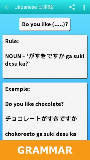 玩免費教育APP|下載LuvLingua学有趣的日语Pro app不用錢|硬是要APP
