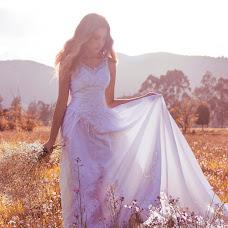 Wedding photographer Elia milena Baquero cruz (lidamilena). Photo of 24.10.2018